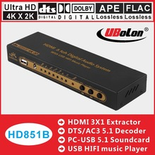 HDMI DTS AC3 dolby 5,1 аудио декодер конвертер Шестерни ЦАП rush 4 К * 2 К HDMI к HDMI Extractor конвертер Цифровой SPDIF ape flac ARC