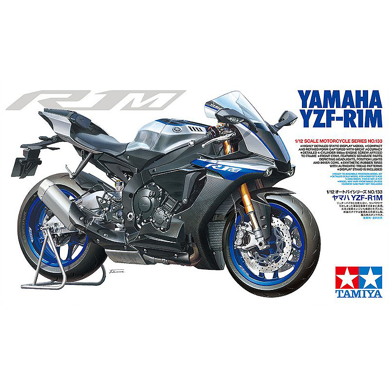 1/12 TAMIYA 14133 YAMAHA YZF R1M modelu hobby w Zestawy modelarskie od Zabawki i hobby na AliExpress - 11.11_Double 11Singles' Day 1
