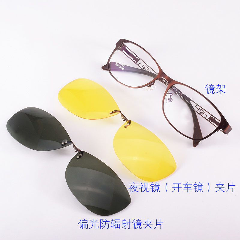 c3972a7b1f Best buy Alloy eyeglasses frame belt magnet clip brown glasses myopia  polarized sunglasses female sunglasses box night vision goggles online cheap