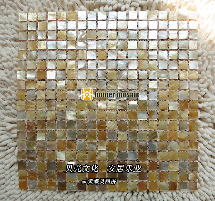 Buy golden shell mosaic tiles yellow mop - Azulejos cocina baratos ...