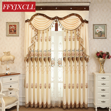 Romantic Warm Design Pretty Floral Blackout Curtains Jacquard Tulle For living Room Bedroom Kitchen Embroidered