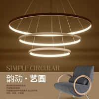 Modern Pendant Lights For Living Room Dining Room 3 2 1 Circle Rings Acrylic Aluminum Body