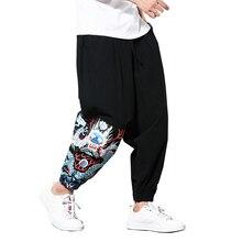 Любимые мужские брюки весна осень китайский стиль хлопковые брюки с принтом китайский дракон Эластичные Спортивные Повседневные мужская одежда