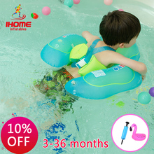 Relaxing Baby Inflatable Circle Double Raft Float Swimming Circle for Kids Swim Pool Bathing Accessories with Gifts Toys
