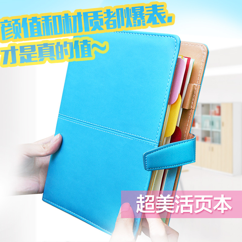 Manufacturer of custom leather loose office Notepad A5 high-grade commercial color PU binder customized wholesale 1 pcs supply of quality white base burette 25ml a grade billable customized glassware