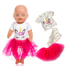 Baby New Born Doll Clothes Fit 18 inch 40-43cm Doll Red pink yellow Unicorn Clothes Accessories For Baby Birthday Gift born new baby fit 18 inch 43cm clothes for doll blue pink red star with hairhand clothes accessories for baby birthday gift