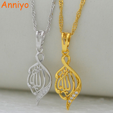 Anniyo Allah Pendant Necklaces Zirconia for Women Girl Islam Jewelry Chain Arab Muslimah Middle Eastern