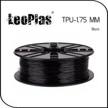 Worldwide Fast Delivery Manufacturer 3D Printer Material 1kg 2.2lb Soft 1.75mm Flexible Black TPU Filament