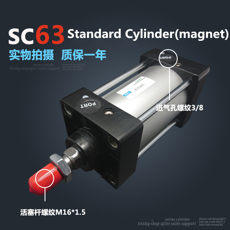 SC63*450 63mm Bore 450mm Stroke SC63X450 SC Series Single Rod Standard Pneumatic Air Cylinder SC63-450