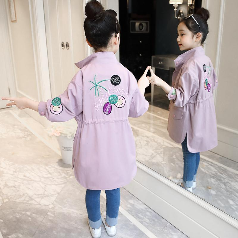 Children's Windbreaker Jacket Baby Girls Clothes Spring New   Trench   Letter Embroidery Kids Coat Long Sleeve Teens Outerwear Y731