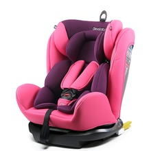 Baby Car Seat 5-point safety belt system  Car Seat Group0+123 for Baby 0-36kg недорого