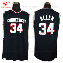 e3164e59f5b Top  34 Ray Allen Jersey Connecticut Huskies College Jersey Throwback  Basketball Jersey Vintage Retro Shirt For Men Stitched