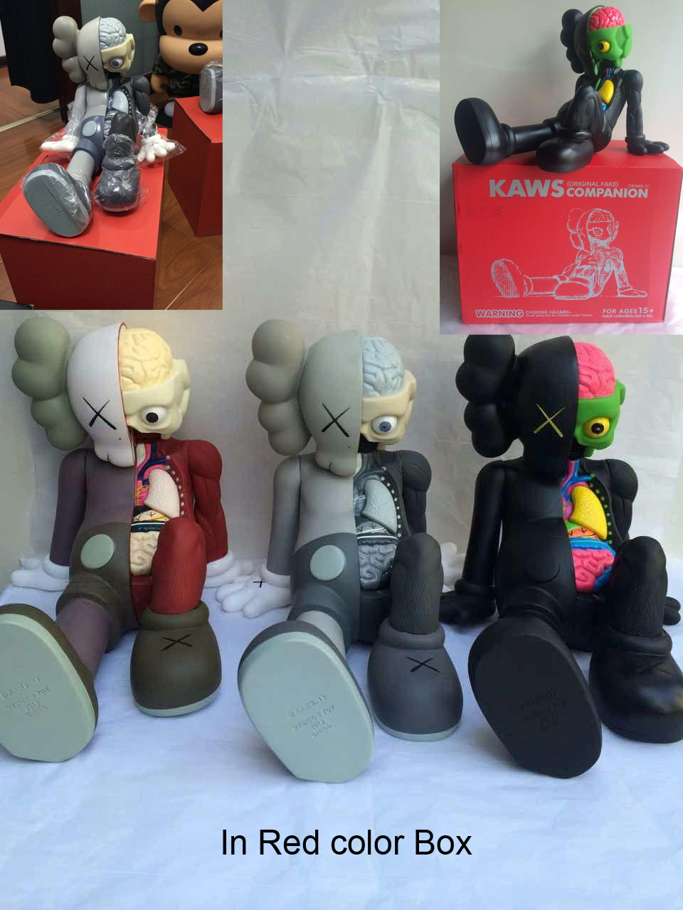 16 inch kaws original fake kaws dissected Resting MADNESS PVC Action figure in box стоимость