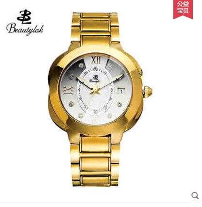 Beautylok Casual Brands Watches Neutral font b Men s b font Watch Women s Watch Steel
