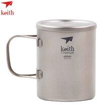 keith Coffee Mug Drinkware Cups And Mugs Eco-friendly Ultralight Titanium Mugs Tea Cup With Foldable Handle цена и фото