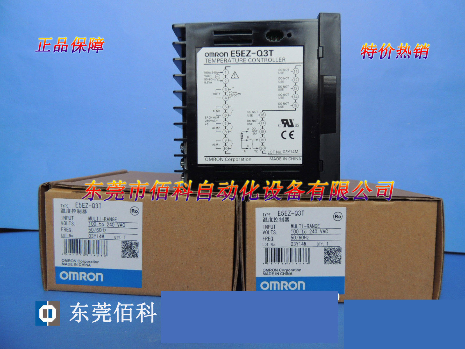 Nuovo termostato E5EZ-Q3TNuovo termostato E5EZ-Q3T