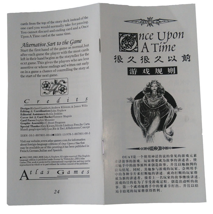 US $19 99 |2019 New Board game story telling long time ago game Chinese and  English version of exercise ability-in Board Games from Sports &