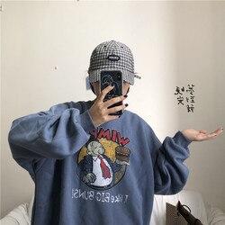 YouGeMan Best Friends Sweatshirt Autumn Winter Ulzzang Harajuku Vintage Funny Fleece Pullover Hoodies Women Long Sleeve Sweat 1
