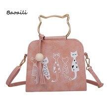 Baoaili New Trend Hot Selling font b Fashion b font Lady Animal Print Mini Flap Messenger