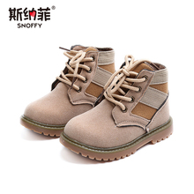 Leather Martin boots new children's boys boots warm non-slip wear-resistant England snow shoes