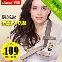 For nec k shoulder and neck massage cape cervical massage device neck
