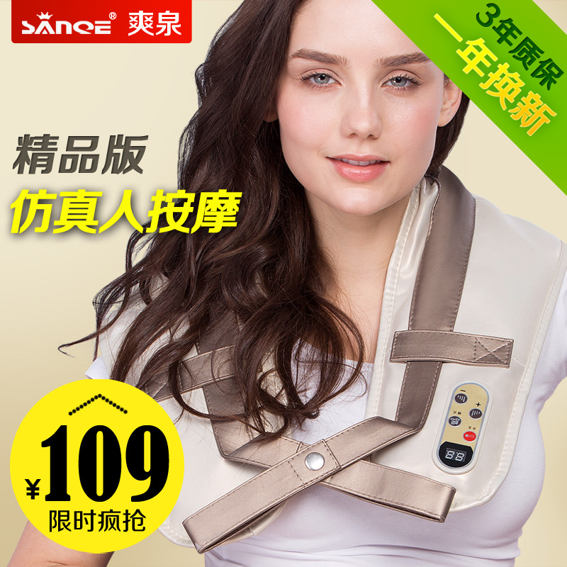 For nec  k shoulder and neck massage cape cervical massage device neck nec p401w