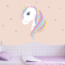 Unicorn Wall Sticker Colorful Animals Horse Stars Decals For Kids Girls Room Waterpaper Murals Home Decoration