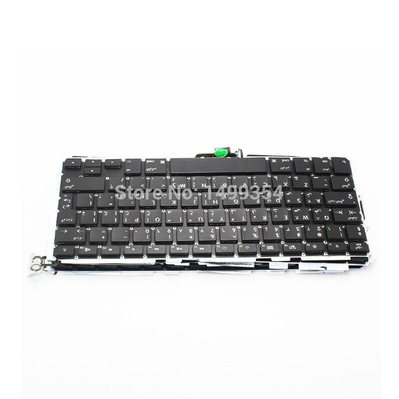 Genuine A1278 Arabic AR Keyboard For Apple Macbook Pro 13 A1278 Keyboard With Backlight Arabic Standard 2009-2012