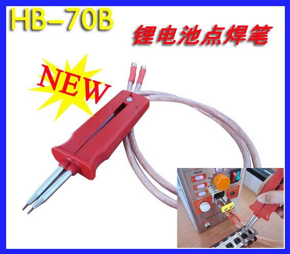 SUNKKO HB-70B Battery spot welding pen-use for polymer battery welding sunkko 737g battery spot welder 1 5kw led light spot welding machine for 18650 battery pack welding precision pulse spot welders