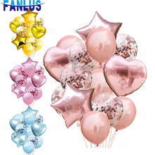 цена на 10pcs/lot Rose Gold Stars Foil Balloons Confetti Heart Balloon Kids Birthday Party Decoration Wedding Baby Shower Party Supplies