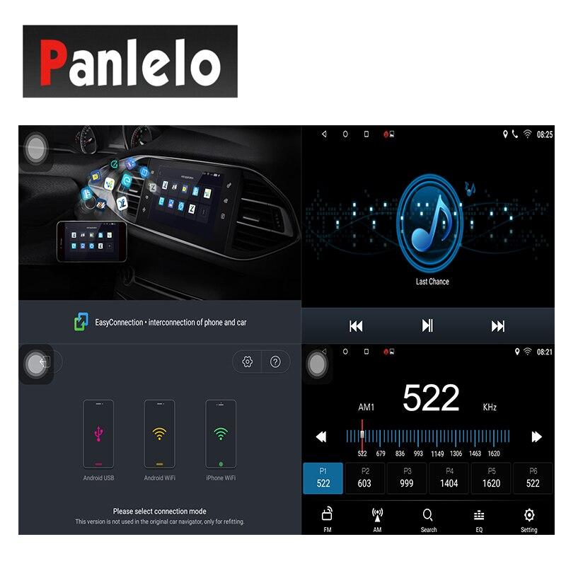 Autoradio Panlelo S11 2 Din Android pour Toyota Corolla 7 pouces unité de tête Navigation GPS Quad Core 1 GB RAM 16 GB ROM écran tactile - 4