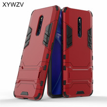 For Vivo X27 Pro Case Armor Soft Silicone Rubber Hard PC Phone Back Cover Fundas