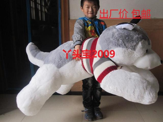 Plush toy dog doll husky cloth extra large 1.3 meters birthday gift - Hot time store
