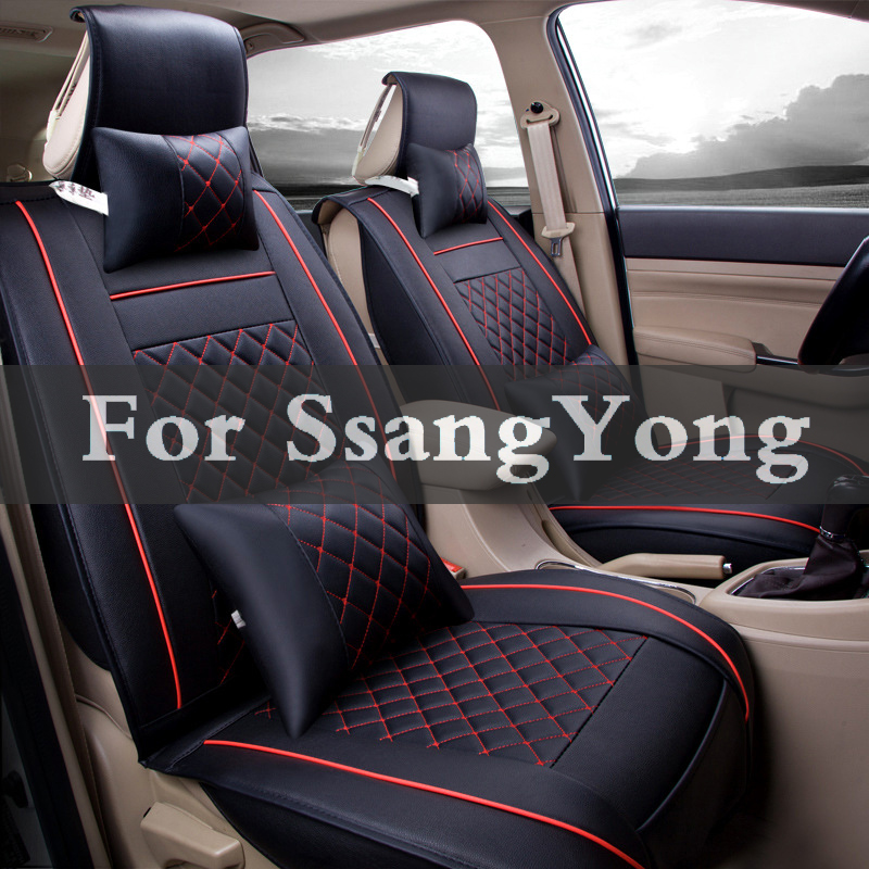 Auto General Mat Leather Car Seat Cover Cushion Sets For Ssangyong Actyon Nomad Tivoli Rexton Korando Musso Kyron auto wind mesh intake scoop turbo bonnet vent cover hood for ssangyong actyon chairman korando kyron musso nomad rexton tivoli