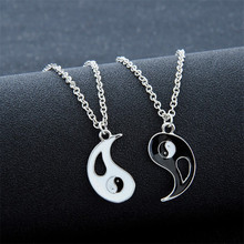 2 Pcs/set Fashion Men Women Friends Couples Tai Chi Necklace Alloy Charm Kung Fu Eight Diagrams Pendant Jewelry Gift