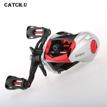 Stealth Super Light Carbon Body 205g 6.3:1 Fresh/Salt Water Baitcasting Fishing Reel Lure Fishing Reel