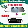 """5 """" monitor del espejo retrovisor monitor + coche cámara de visión trasera aparcamiento para Nissan March Renault logan Sandero cámara de reserva del coche"""