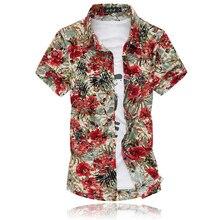 Высокое качество модные для мужчин короткий рукав шелк гавайская рубашка плюс размеры 4XL 5XL 6XL 7XL Лето повседневное цветочный рубашк