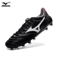 MizunoNEO II TF 4MD Bas Wave Ignitus Soccer Spikes Men Running shoes White 5 Colors Weightlifting Shoes Size 39-45 Hot Sale
