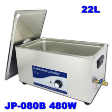 Car industry AC110/220V JP-080B 480W 40K Hz hardware fittings Auto parts ultrasonic cleaners machine 22L with free basket