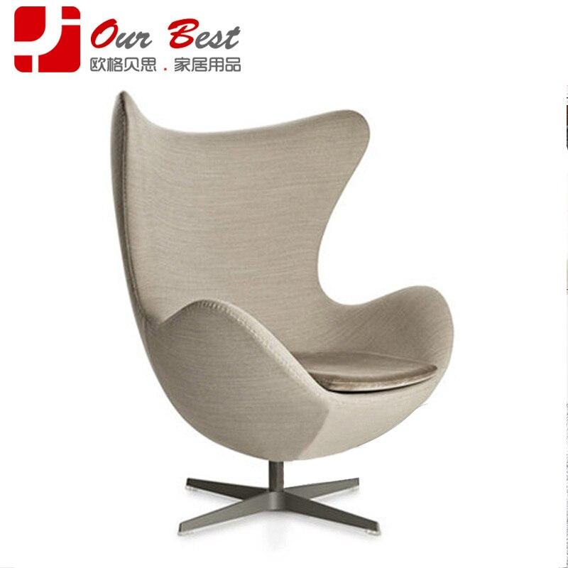 Olger Beth Designer Chair Egg Chair Armchair Ikea Chairs Chair Chair Chair Chair Sling Chairchair Cushions Rocking Chair Aliexpress