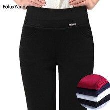S~4XL Plus Size Leggings Women Trousers Ankle-length Office Lady Slim Bodycon Skinny High Waist LG01