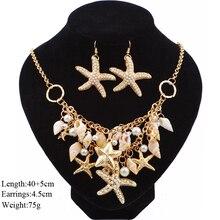 купить Fashion Jewelry Set Gold Color Sea Shell Starfish Earring Faux Pearl Bib Statement Necklaces Luxury Women Choker Necklaces по цене 73.92 рублей