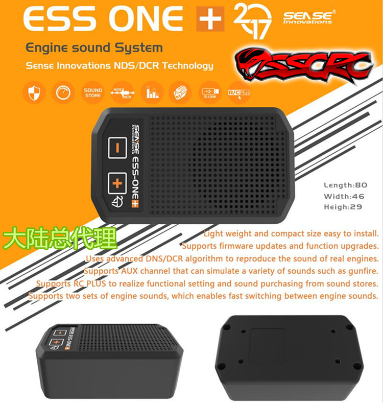 SENSE INNOVATIONS ESS One Plus Real Engine Sound Simulator 1:10 RC Car # ESS ONE NEW