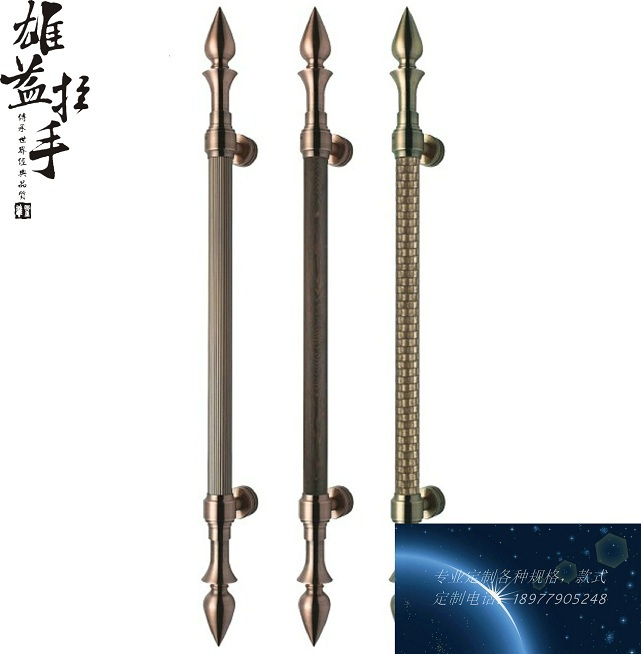 European craft doors Handle / doors glass door luxury handle / handle modern Chinese antique bronze european modern bronze handle chinese antique doors handle circular glass door handle