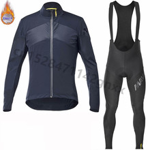 все цены на 2019 New Mavic Cycling Jersey Men pro team Long Sleeve Set Winter Thermal Fleece MTB bike Cycling Clothing Maillot Ropa Ciclismo онлайн