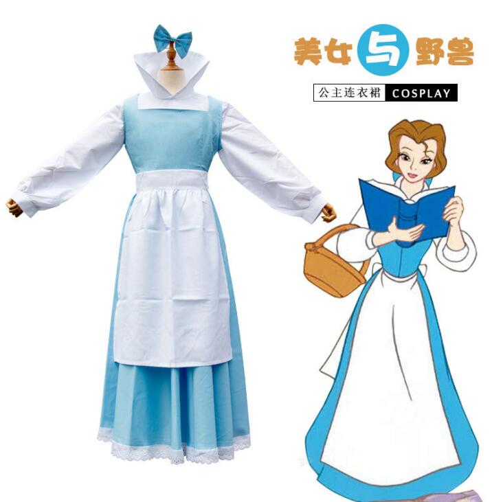 Beauty and The Beast Princess Belle Maid Dress Costume Blue  Cosplay Costume