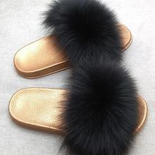 Женские шлепанцы с лисьим мехом; шлепанцы пляжные сандалии с натуральным мехом; модные милые плюшевые пушистые тапочки высокого качества на золотистой подошве с лисьим мехом