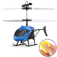 Banria Induction RC Helicopter Mini Quadcopter RC Toys For Boys Easy to Play Small Drone Without Camera Best Sellers of Month