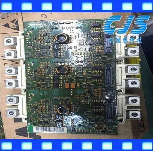 FS225R12KE3/AGDR-71C new and original IGBT Module + drive